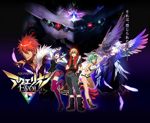 Aquarion Evol Serien Stream